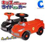 乗用玩具 足けり おもちゃ 車 乗り物 四輪車 対象年齢2歳〜4歳 屋内 屋外 転倒防止付き キッズライドオンカー
