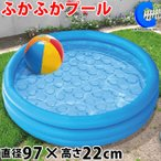 プール 家庭用 丸型 小さい 小さめ ビニールプール 下敷き不要 対象年齢4歳以上 水遊び クッション底 やわらかキッズプール