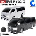 ショッピングラジコン ラジコン ラジコンカー トヨタ ハイエース RC ハック (HAC) ヘッドランプ付き 正規ライセンス (送料無料)