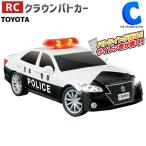クラウン パトカー ラジコン おもちゃ サイレン ラジコンカー 子供 車 ヘッドライト付き RC 電池式 トヨタ 警察車両 車 (送料無料)