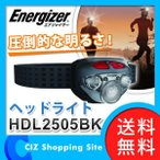 ヘッドライト 防水 LED 電池式 釣り エナジャイザー Energizer HDL250 ブラック HDL2505BK (送料無料)