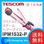 コテ 32mm ヘアアイロン テスコム カールアイロン マイナスイオン スチームヘアーアイロン ione ピンク IPM1532-P
