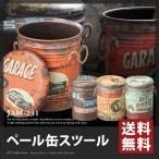 ショッピングJAM ペール缶 スツール 収納ボックス 椅子 アメリカン おしゃれ JAM-231 (送料無料)