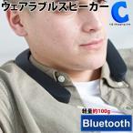 Audin sound ウェアラブルスピーカー KABS-009B