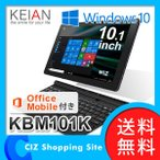 ���֥�å�PC Windows Office Mobile�դ� 10.1����� ���� Wi-Fi��ǥ� ����2GB �ð� WIZ 2in1 PC KBM101K ������̵����