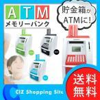 ����Ȣ ATM ���� ���� ATM����Ȣ ¿��ǽ����Ȣ ATM����Х� �֥롼 �֥�å� ����� ��å� �ԡ��ʥåĥ���� KK-00447 ������̵����