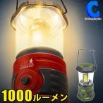 LEDランタン 高輝度1000ルーメン グリーン 電池式 4段階切替 OUTDOOR MAN KK-00431