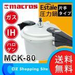 ショッピング圧力鍋 圧力鍋 小型 ガス ハロゲン IH対応 片手タイプ 直径18センチ 3L 3リットル マクロス MCK-80 (送料無料)