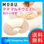 MOGU MOGUクッション 枕