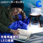 充電残量表示LED搭載モデル