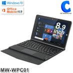 ���֥�å� ���� ���� 8.9����� ������ɥ��� ���֥�å�PC Windows��Х��륪�ե������ Windows10 MW-WPC01 (����̵��)