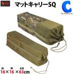 キャリーケース アウトドアマット 寝袋 シュラフ オレゴニアンキャンパー マットキャリー SQ OCB-913