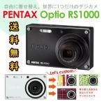 【送料無料】 ペンタックス(PENTAX) Optio RS1000 1400万画素デジタルカメラ (ブラック、パールホワイト) デジカメ