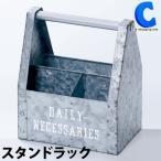 ブリキ 収納ボックス プランター 工具箱 工具入れ プロド 159018