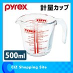 Pyrex Glass Measuring Jug  0.5L by Pyrex