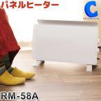 パネルヒーター セラミックヒーター おしゃれ テレワーク 暖房 キッチン ダイニング テーブル 薄型 スリム 500W 1000W クリスタルパネルヒーター