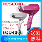 テスコム (TESCOM) ビューティーコラーゲンドライヤー TCD4000 (ポイント5倍&送料無料)