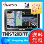 TNK-720DRT