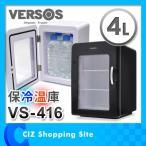 ポータブル 冷蔵庫 保温庫 冷温庫 保冷温庫 4L 車用 ベルソス (VERSOS) VS-416 2電源式