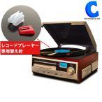 レコード針 マルチレコードプレーヤー VS-M001 VS-M002 VS-M003 VS-M006 VS-M009 専用 交換針 替え針 (送料無料)