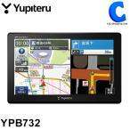 ポータブルナビ 本体 7インチ 7インチワイド ユピテル ワンセグ 12V専用 YPB732 (送料無料)