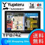 ポータブルナビ 7インチ ユピテル カーナビ 本体 ワンセグ搭載 MOGGY YPB742 (送料無料)