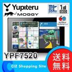 カーナビ ポータブルナビ ユピテル(YUPITERU) YPF7520 ワンセグ/フルセグ搭載 7インチ (送料無料&お取寄せ)