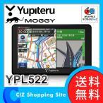 ポータブルナビ カーナビ ユピテル MOGGY 12V専用 5V型 YPL522 マップルナビPro2 2016年春版 (送料無料)