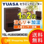 セラミックヒーター 加湿器 小型 ミニ 加湿セラミックヒーター 木造約5畳 プレハブ約8畳 ユアサ YSL-HU800SM-MDB 人感センサー付き (送料無料)