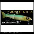 デプス DEPS ニュー サイレントキラー 175 new SILENTKILLER 175