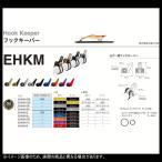 フジ Fuji 富士工業 フックキーパー