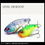 レイドジャパン RAID JAPAN レベルバイブ ブースト LEVEL VIB BOOST 7g