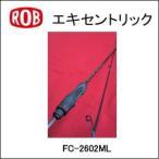 ロブルアー エキセントリック FC-2602ML eccentric