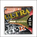 サンヨーナイロン GTRウルトラ 100m 4lb - 10lb
