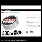 サンライン シューターFCスナイパー 3lb〜5lb 300m巻き
