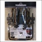 タナハシ製作所 タックルバック増設システム TB-POWER TOOL KIT