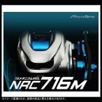 ZPI ジーピーアイ NRCスプール NRC716M