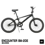 BMX 20インチ 街乗り アルミペグ ジャイロハンドル ENCOUNTER エンカウンター BM-20