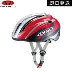 OGK KABUTO オージーケーカブト キッズ用サイクルヘルメット J クレス 2 レッドカーボン 211-01056