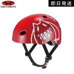 OGK子供用ヘルメット FR-KIDS モンスターレッド 50 54cm FRKIDS