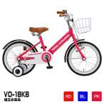子供用自転車 18インチ  プレゼント�