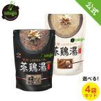 【公式】【SALE価格】bibigo ビビゴ こだわりスープの参鶏湯クッパ サムゲタン 選べる4個セット【メーカー直送】 ギフト プレゼント