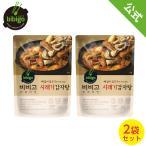【公式】bibigo ビビゴ カムジャタン 460g 2個セット【メーカー直送】スープ 韓飯 韓国料理 ギフト プレゼント