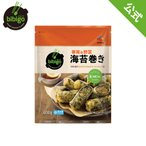 【公式】新商品bibigo ビビゴ 春雨&野菜 海苔巻き 400g〔クール便〕 【メーカー直送】