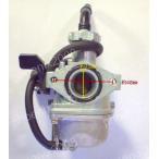 1842 ATV モンキー オートバイ 汎用 PB 21φ 21mm キャブレター(送料無料/税込み)  [キャブレター・吸気系]