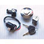 3403 モンキー ゴリラ 用 キー 5点 セット 社外品  鍵 かぎ セ...