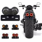 5836 hb ~ バイク LED ツインテールランプ ウインカー ブレーキ スモール ナンバー灯  オールインワン 一体型 丸型 ステー付き 汎用