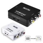 HDMI to AV е│еєе▌е╕е├е╚ RCA ╩╤┤╣ ┼┼╕╗ е│еєе╨б╝е┐б╝ ╜╨╬╧ ╩╤┤╣┤я ╩╤┤╣еве└е╫е┐ HDMI2AV 2елещб╝