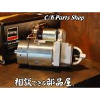 スターターモーター 88-94y TBI Remy 新品 セルモーター 取付マニュアル付 C1500 K1500 サバーバン タホ ユーコン K5ブレイザー