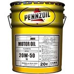 エンジンオイル PENNZOIL 20L 20W-50 鉱物油 ペンズオイル ペンゾイル C10 K10 C1500 K1500 ブレイザー タホ サバーバン ユーコン アメ車 シボレーV8 - 12,420 円
